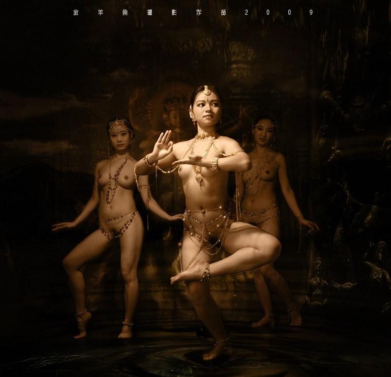 Nude india dancing star, images sonam hot sex xxx